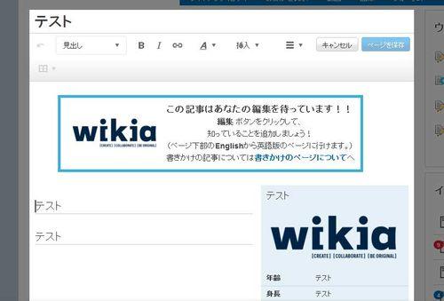 ファイル:書きかけ2.jpg