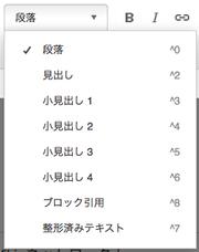 ファイル:テキストフォーマット.png