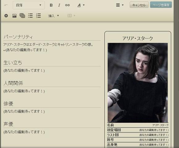 ファイル:書きかけ4.jpg