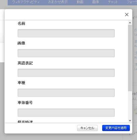 ファイル:新規作成6.jpg