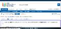 2013年9月24日 (火) 04:03時点における版のサムネイル