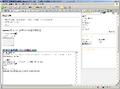 2007年12月19日 (水) 22:04時点における版のサムネイル