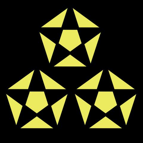 ファイル:Userbox-5000edit-icon.png