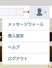 ファイル:Userpage link.png