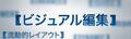 2013年10月16日 (水) 03:29時点における版のサムネイル