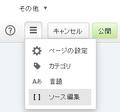 2014年4月13日 (日) 16:57時点における版のサムネイル