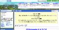2008年3月29日 (土) 16:37時点における版のサムネイル