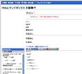 2008年6月10日 (火) 17:51時点における版のサムネイル
