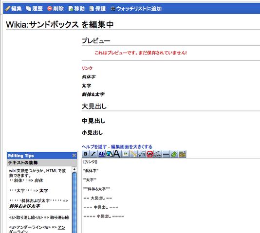 ファイル:Tutorial 3.png