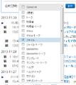 2013年11月30日 (土) 20:08時点における版のサムネイル