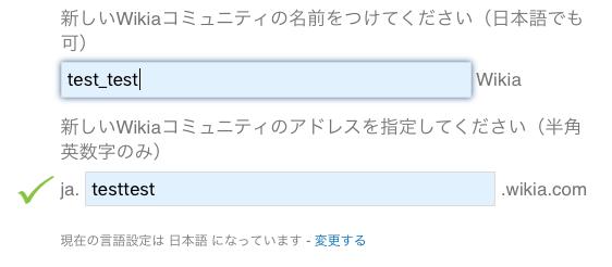 ファイル:Newcom nameset.png