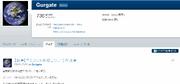 ユーザーページのブログタブ