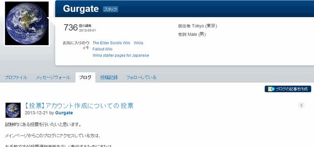 ファイル:BlogTabInUserPage.png
