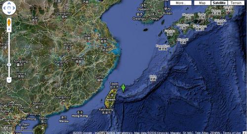 Yonaguni working 200 mile