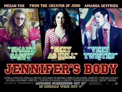 File:Jennifers body ver6-1.jpg