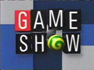File:2000 GSN Logo.jpg