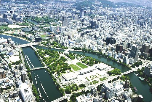 File:広島.jpg