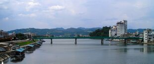 Hita Mikuma River