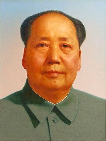 File:X Mao Zedong portrait.jpg