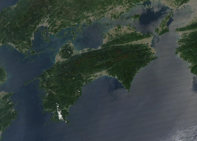 File:Shikoku.jpg