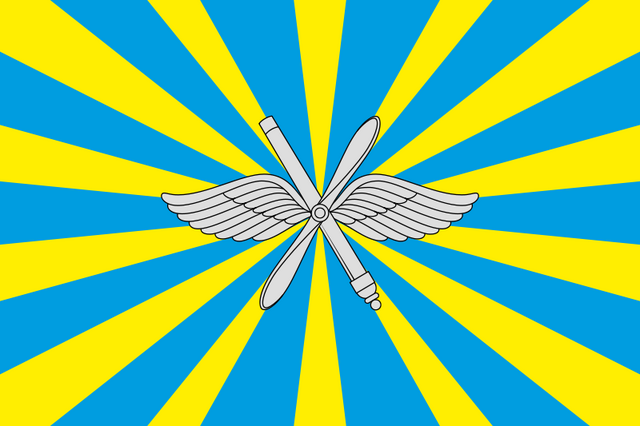 File:Flag of the Air Force of the Russian Federation.png