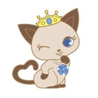 File:Kaiya.jpg