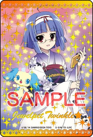 File:Cute Japanese Clothed Sara-Chan.jpg