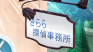 Kirara Detective Agency - Sign