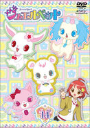 Jewelpet.full.453918