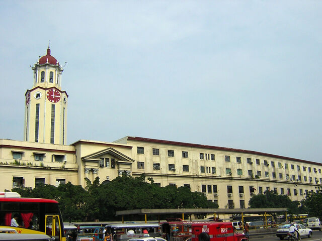 File:Manila City Hall.jpg