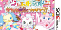 Jewelpet: Cooking Magic Cafe