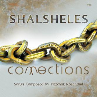 File:Shalsheles Connections.jpeg