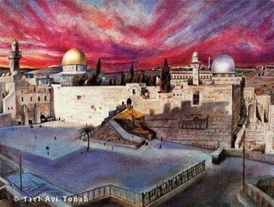 File:PaintingJerusalem.jpg