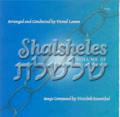Shalsheles 3.png