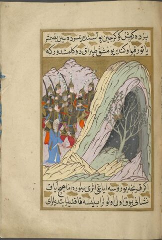 File:Iblis leads Quraysh.jpg