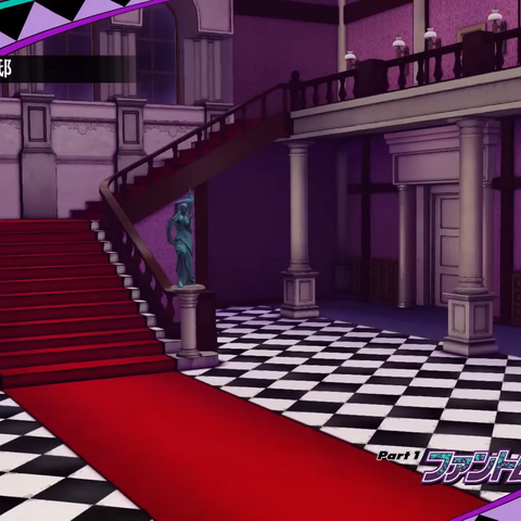 The Joestar Mansion as seen in <a href=
