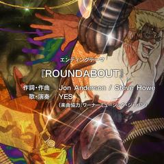 Cyborg Stroheim in the ending credits (<a href=