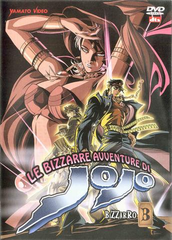 File:Italian Volume 3 (OVA).png