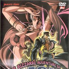 DVD Volume 3