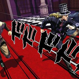 Speedwagon with Tattoo and the Kempo Master, EoH