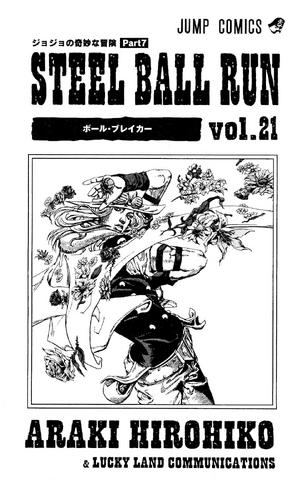 File:SBR Volume 21 Illustration.png