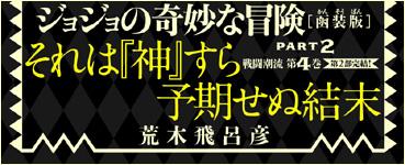 File:List obi7.jpg