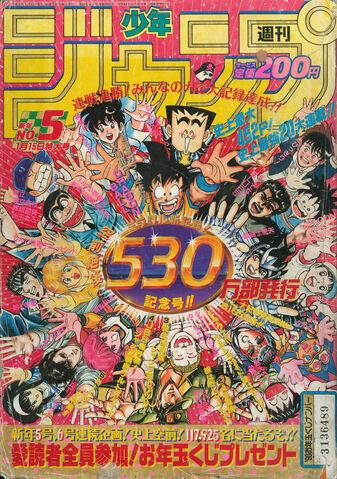 File:Weekly Jump January 15 1990.jpg