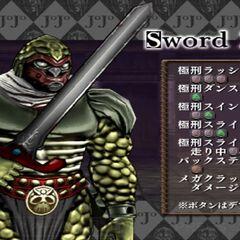 Sword <a href=