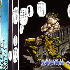 DIO poses in the shadows