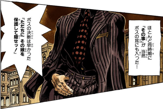 File:Boss flashback in suit.png