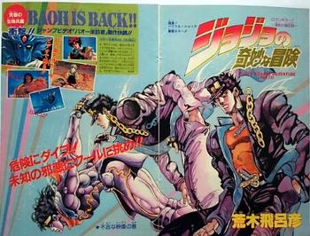 Magazine Cover B