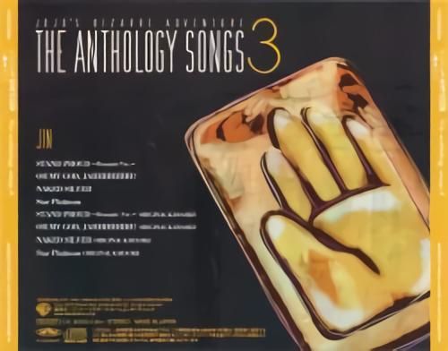 File:Anthology OST-3 Back.png