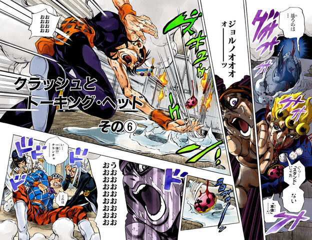 File:Chapter 530 Cover B.jpg