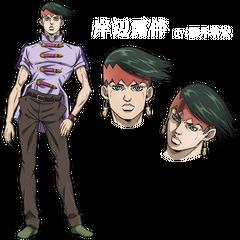 Rohan <a href=